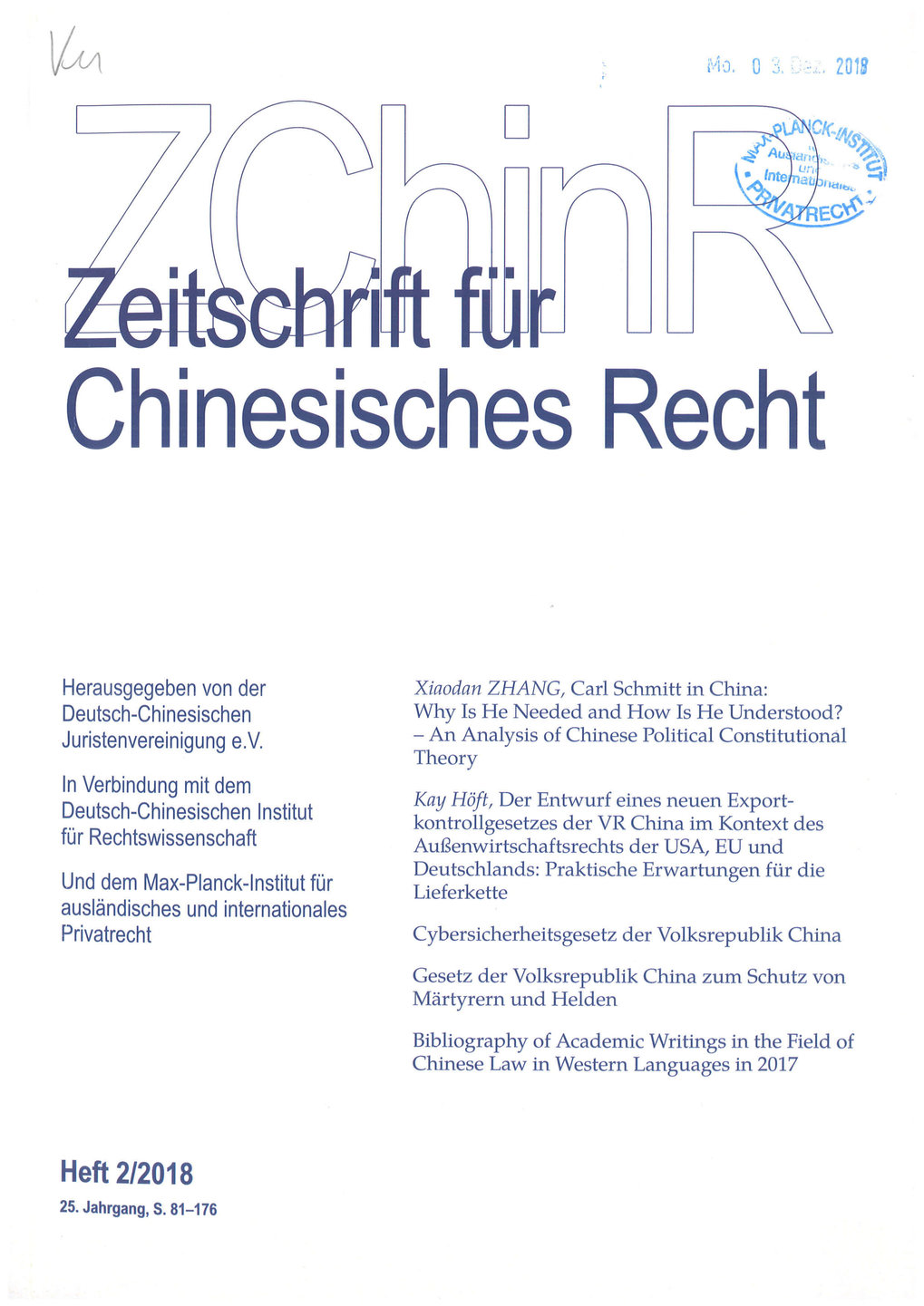 German Journal of Chinese Law