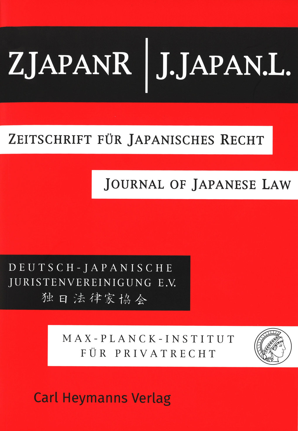 Journal of Japanese Law